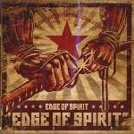 cd-edge01