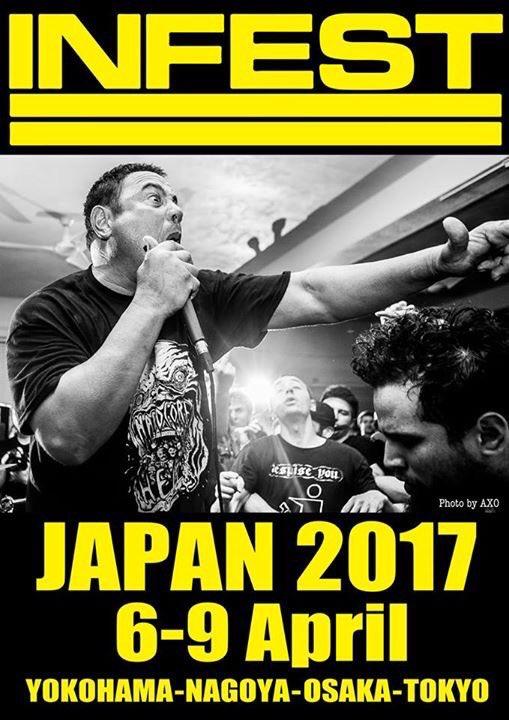 2017infest-jtour